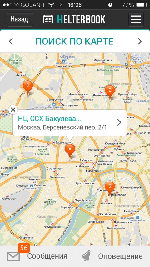 iphone_order_map